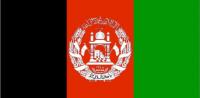 AFGHANISTAN Nylon Country Flag