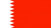 BAHRAIN Nylon Country Flag