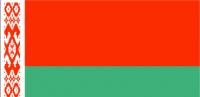 BELARUS Nylon Country Flag