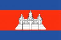 CAMBODIA Nylon Country Flag