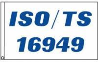 ISO TS 16949 5x8 Flag